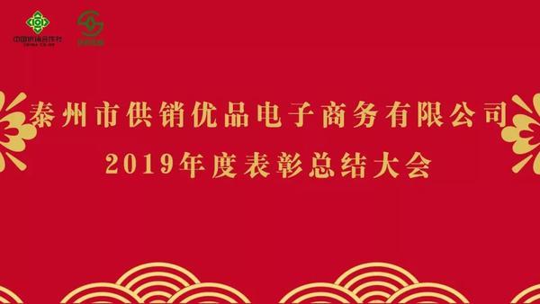 微信图片_20200117104640.jpg